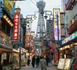 11 Tempat Wisata di Osaka Jepang yang Wajib Dikunjungi