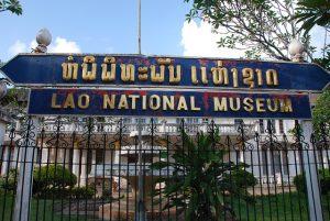 museum lao