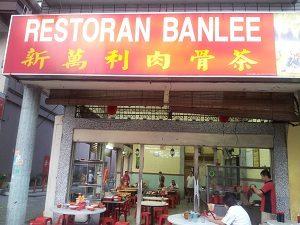 restoran Ban lee