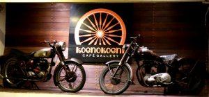 Koenokoeni Cafe Gallery