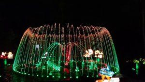 Taman Lampion Kaliurang
