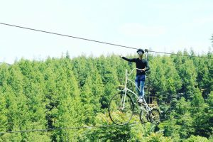 Skybike Dago Dream Park