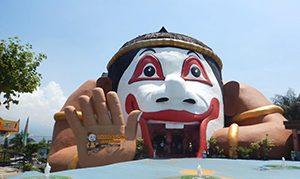 Museum Tubuh Bagong