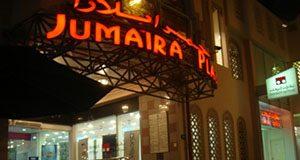 Jumeirah Plaza