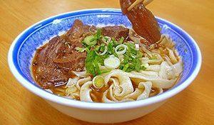 Ai Jia Qingzhen Beef Noodle