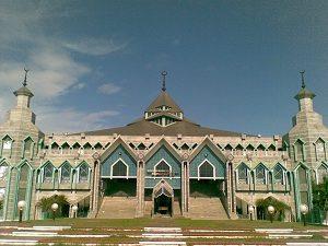Masjid Al Markaz Al Islami