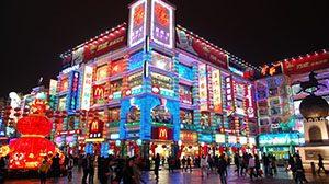 Shangxiaju Pedestrian Street