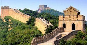 Tembok Besar China, China