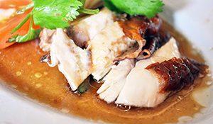 Tong Fong Fatt Chicken Rice