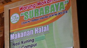 Warung Surabaya