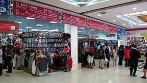 Silk Market Xiu Shui