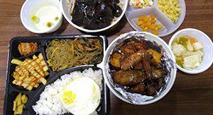 BoA Restaurant
