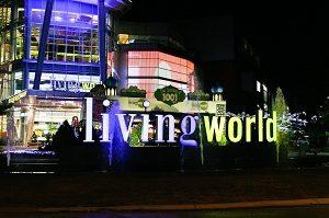 Living World Alam Sutera