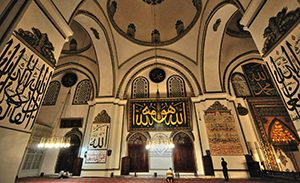Masjid Ulu Camii