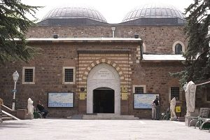 Museum Peradaban Anatolia