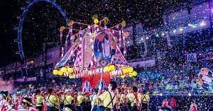 Parade Cingay
