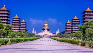 Kaohsiung Fo Guang Shan
