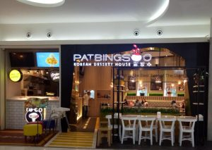 Patbingsoo Tangerang