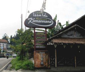 Kamannana Restaurant