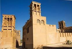 Bastakia Quarter