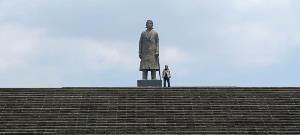 Monumen Panglima Besar Jenderal Sudirman
