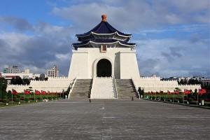 Balai Peringatan Chiang Kai-Shek