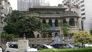 Dr. Sun Yat Sen Memorial House...