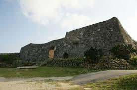 Istana Nakagusuku
