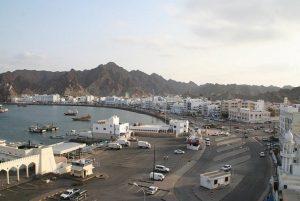 Kota Tua Muscat