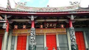 Kuil Xingtian....