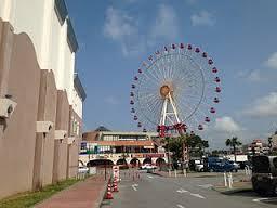 Mihama Town Resort Ameri