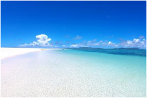 Pulau Kume