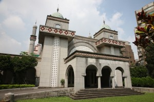 Taipei Grand Mosque...