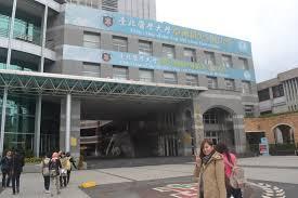 Universitas Taiwan