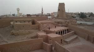 Dumat Al-Jandal