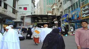 Pasar Bab Mekkah
