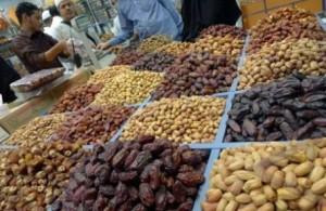 Pasar Kurma Madinah