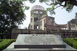 Monumen Perdamaian Hiroshima