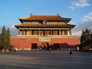 Forbidden-City_about_1