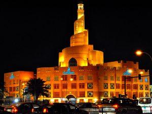 make-Cheap-Calls-to-Qatar