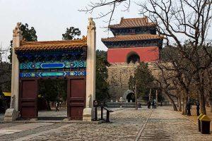 shisanling