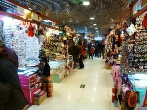 silk market