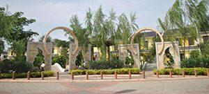Jababeka Botanical Garden