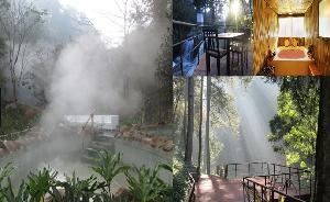 Maribaya Resort Bandung