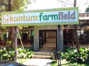 tempat wisata keluarga di bogor - Kuntum Farm Field