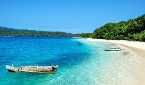 Pulau Peucang â€