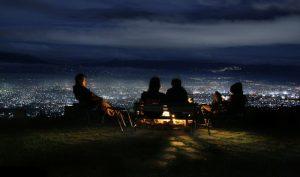 Bukit Bintang Tempat Wisata Romantis di Jogja