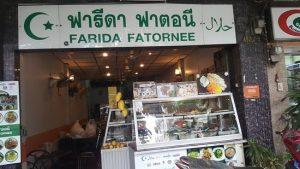 Farida Fatornee