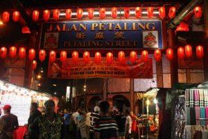 Pecinan Jalan Petaling