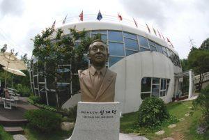 tempat wisata di Suwon